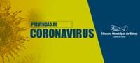 Câmara volta a suspender atendimento ao público por causa do Coronavírus